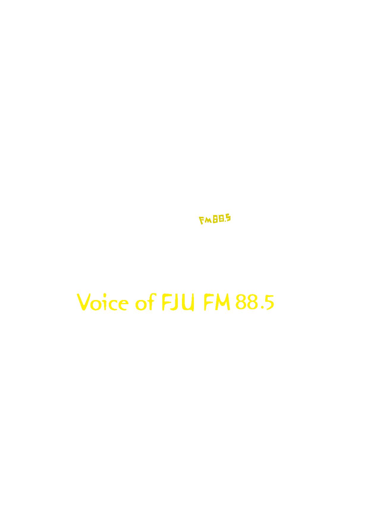 輔大之聲 Voice of FJU | 線上收聽